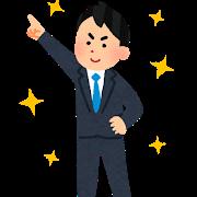 shinsyakaijin_man2.png